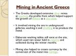 mining in ancient greece