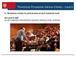 promotions procedures service criteria level a