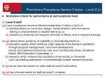 promotions procedures service criteria level d i