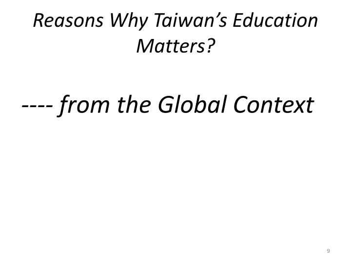 Reasons Why Taiwan's Education Matters?