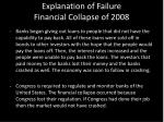 explanation of failure financial collapse of 2008
