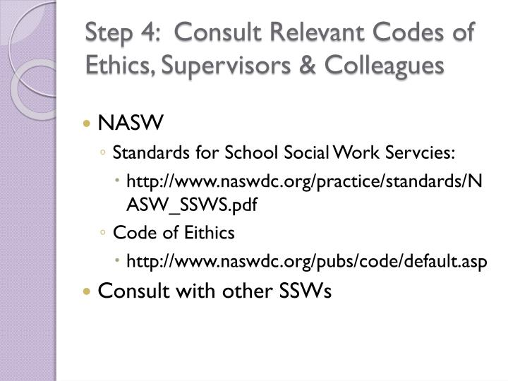 Step 4:  Consult Relevant Codes of Ethics, Supervisors & Colleagues