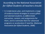 according to the national association for gifted students all teachers should