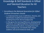 knowledge skill standards in gifted and talented education for all teachers