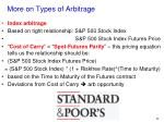 more on types of arbitrage7