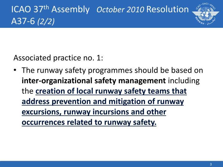 ICAO 37