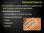 reference types 2