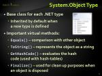 system object type