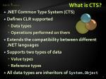 what is cts
