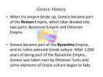 greece history1