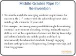 middle grades ripe for re invention