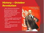 history october revolution