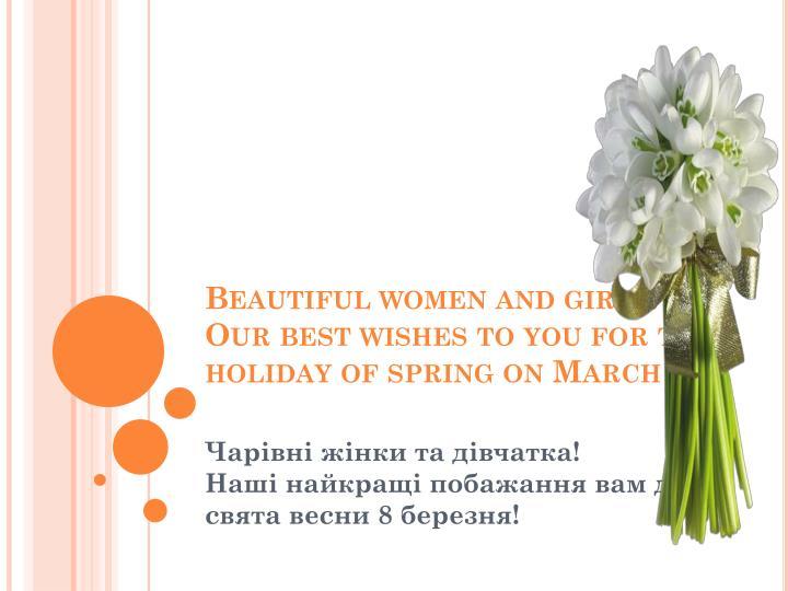 Beautiful women and girls!