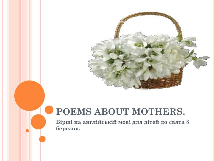 POEMS ABOUT MOTHERS.