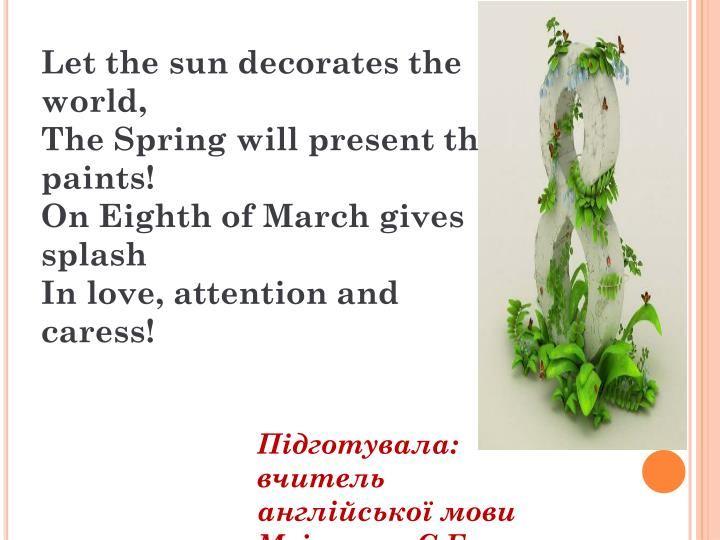 Let the sun decorates the world,