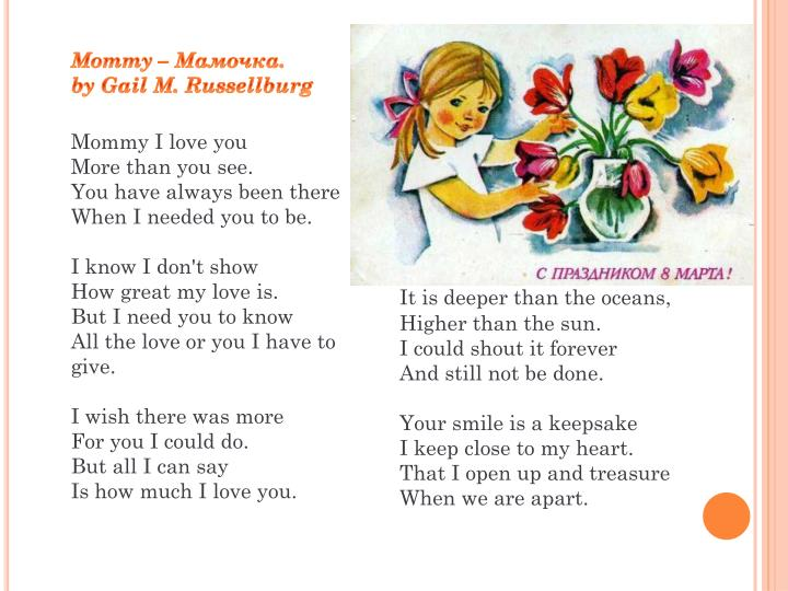 Mommy –