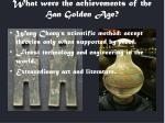 what were the achievements of the han golden age