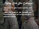 why did qin collapse