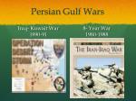 persian gulf wars