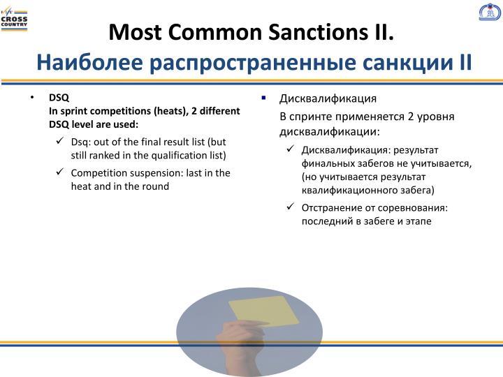 Most Common Sanctions II.