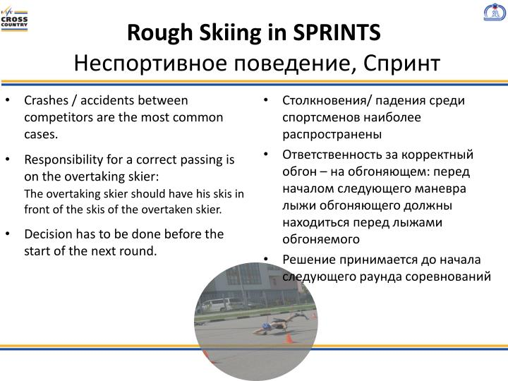 Rough Skiing in SPRINTS