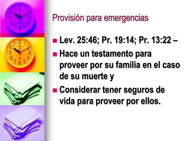 Provisión para emergencias