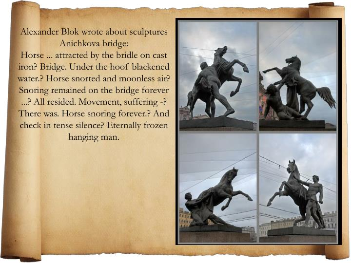 Alexander Blok wrote about sculptures