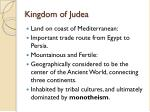 kingdom of judea