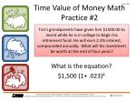 time value of money math practice 2