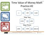 time value of money math practice 21