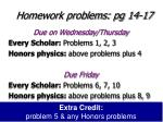 homework problems pg 14 17