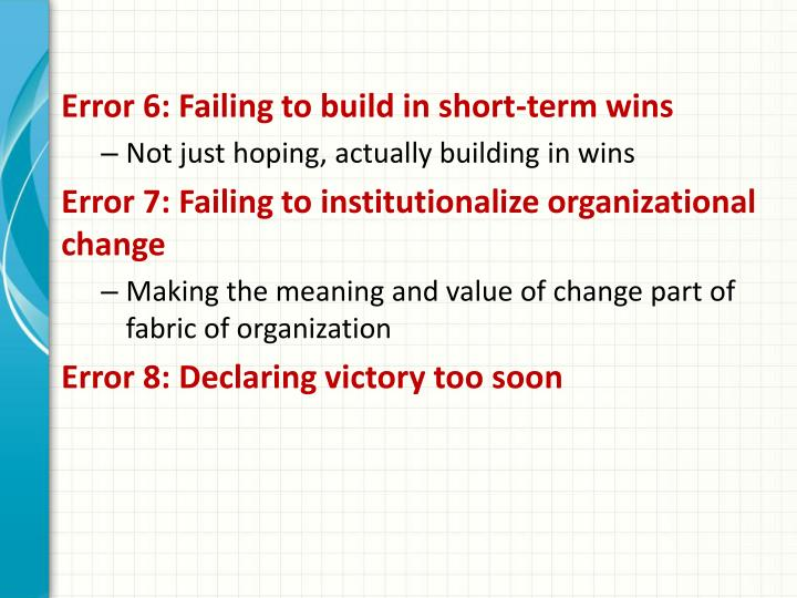 Error 6: Failing to build in short-term wins