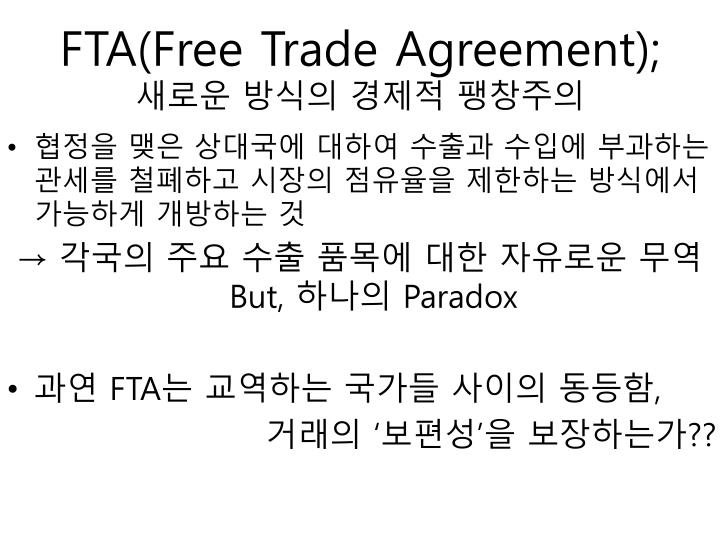 Fta free trade agreement