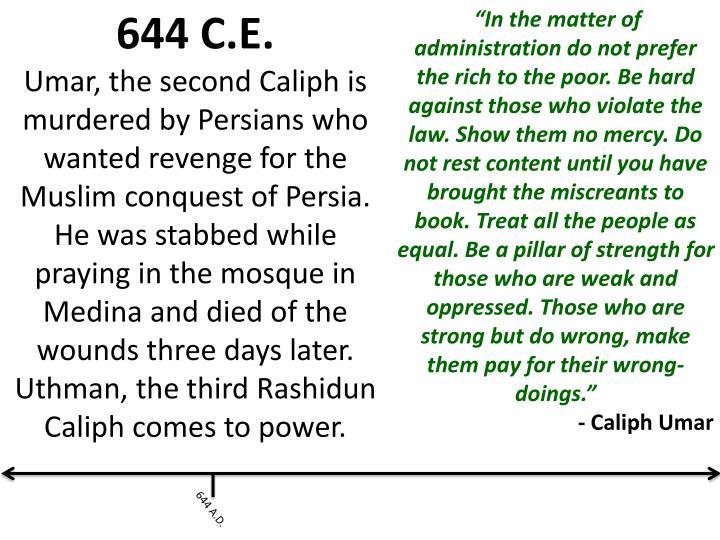 644 C.E.