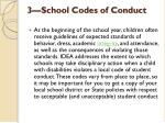 3 school codes of conduct