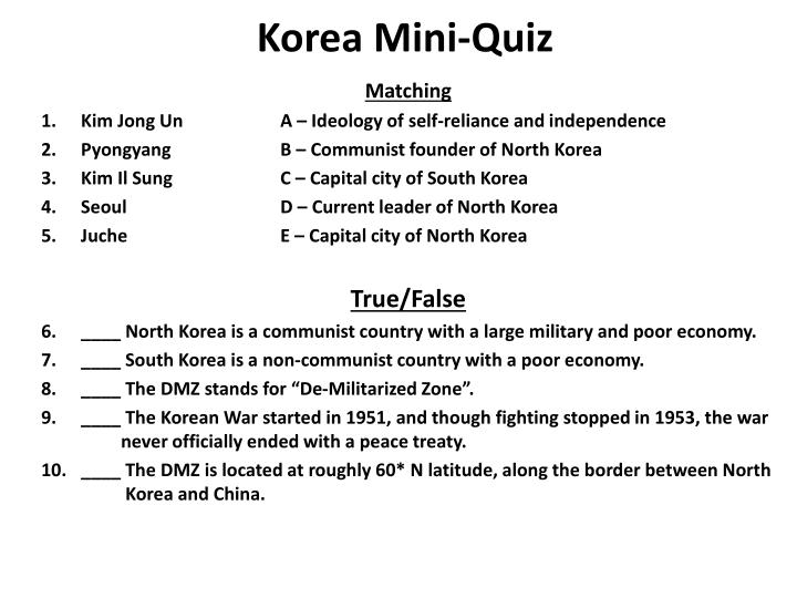 Korea mini quiz1
