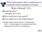 what replacement ratio in retirement to maintain current standard of living