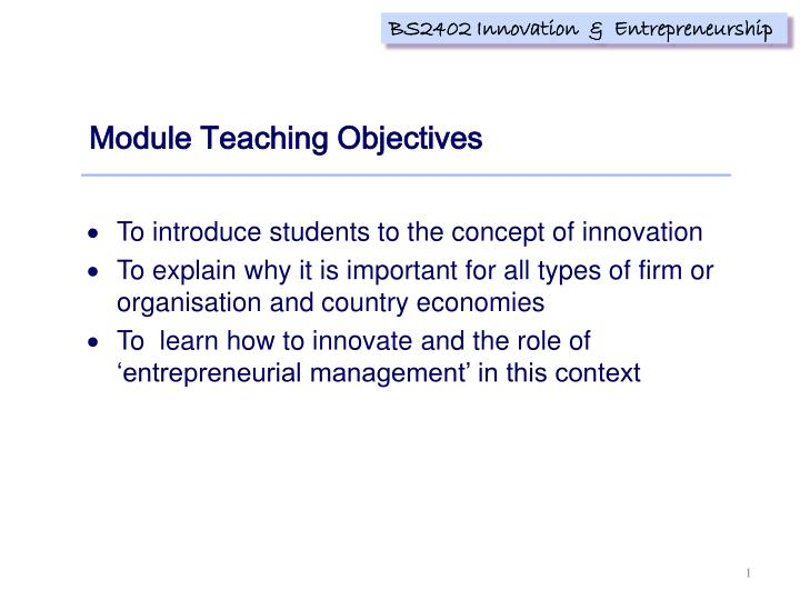 Module Teaching Objectives