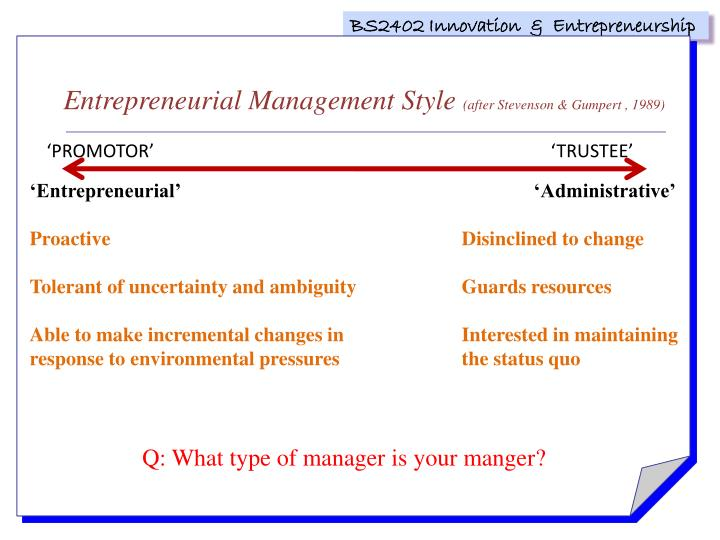 Entrepreneurial Management Style