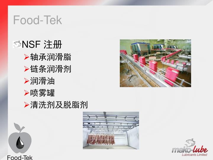 Ppt introduction to mako lube lubricants limited - Tek cuisines crissier ...