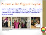 purpose of the migrant program