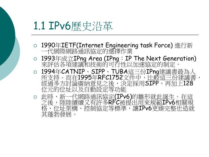 1.1 IPv6