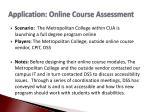 application online course assessment