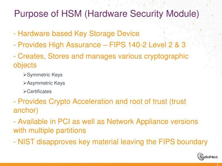 Purpose of HSM (Hardware Security Module)
