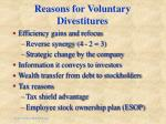 reasons for voluntary divestitures