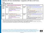 hp mono sf 2xxx installed base upgrade to sf mono sf color 3xxx talking points 1 2