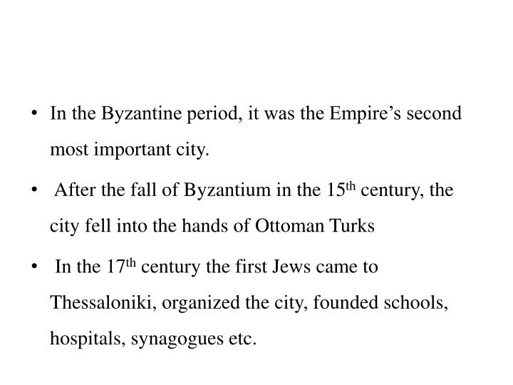 In the Byzantine period, it was the Empires second most important