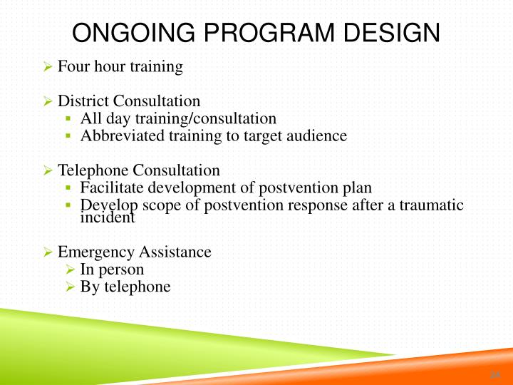 Ongoing Program Design