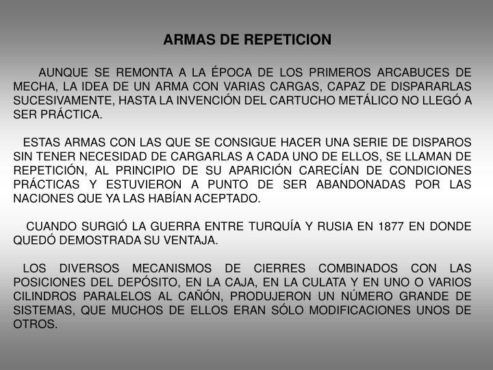 ARMAS DE REPETICION