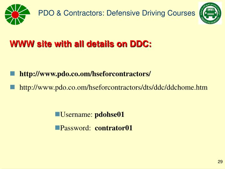 WWW site with all details on DDC: